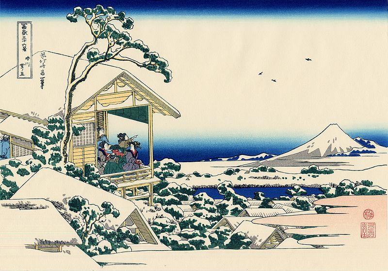『富嶽三十六景 礫川 雪ノ旦』/「ふがく-さんじゅうろっけい こいしかわ ゆきのあした」という葛飾北斎作品。美女と一緒に料亭の2階から冨士を眺める風景で雪見という通人の愉しみ方を描いていると言われています。そのほか、浮世絵師・歌川国芳の名所絵『雪見舟図』というのも雪見を描いています。