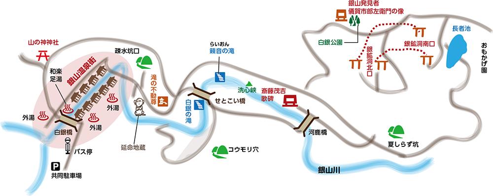 銀山温泉地図